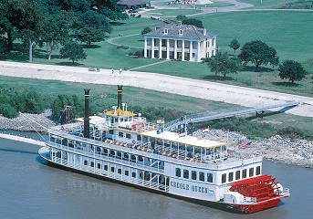 Creole Queen Historical River Cruise